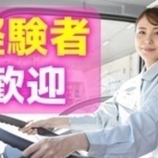 【日払い/週払い】大型トラック運転手 月給25万円~42万円 津...