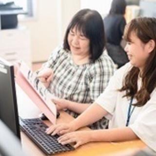 【日払い/週払い】東証一部上場企業 管理職候補 安定企業で長く働...