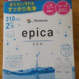 値下げepica エピカ新品 ソフトコンタクト洗浄保存液