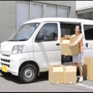 関東~全国にお引越し!13,750円~お引越し出来ます!