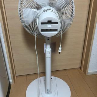 無印良品 扇風機 - 名古屋市