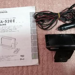 GPSレ―ダ―探知機 ASSURA VA−520E  中古品