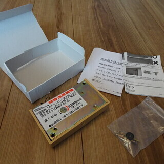 ダイケン家庭用引戸クローザー外付けタイプ HCR-07C