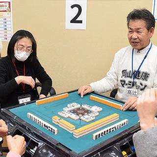 岡山表町商店街で楽しい麻雀教室やってます🤗今、女性の方に今大人気...