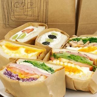 柏高島屋ステーションモールに8月OPEN☆高級食パン専門店麥乃の...