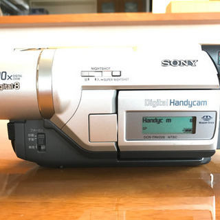 Sony DCR-TRV225K Digital8