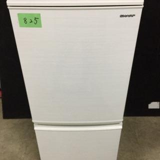 ✨高年式✨825番 シャープ✨ノンフロン冷凍冷蔵庫✨SJ-D14...