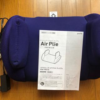 コアストレッチ エアプリエ プレミアム Air Plie