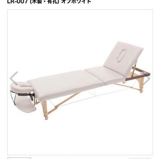 ホワイト★折りたたみリクライニングベッドLR-007 (木製・有孔)