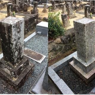 墓石再生!!くすんだお墓きれいにします! 文字の塗り直しも致します。 - 名古屋市