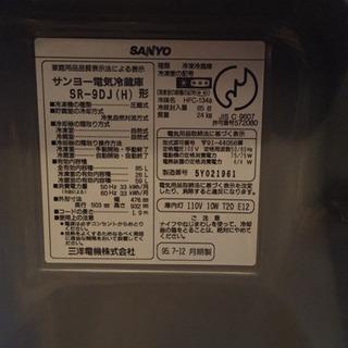 【取引中】冷蔵庫 サンヨー 85L 95年製 − 愛知県