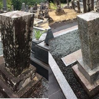 墓石再生!!くすんだお墓きれいにします! 文字の塗り直しも致します。 - ハウスクリーニング