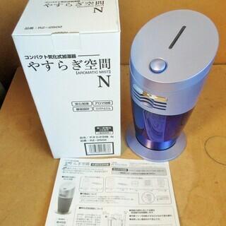 ☆イモタニ RZ-2502 コンパクト気化式加湿器 やすら…