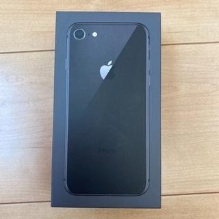 iPhone8 新品未使用 SIMロック解除済