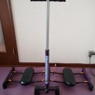 レッグマジック エックス 紫 トレーニング器具
