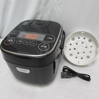 JKN1467/炊飯器/炊飯ジャー/5.5合炊き/ブラック/銅釜...