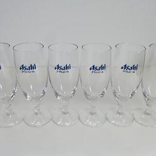 アサヒビールグラス/ピルスナー 240ml  1箱【6個入】