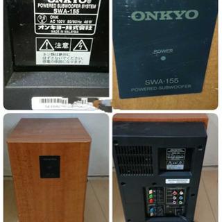 値引 ONKYO 5.1ch ホームシアターシステム