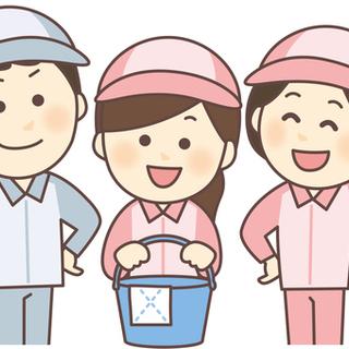 月に10万円以上の収入!主婦歓迎!和歌山県白浜町の白良浜から徒歩...
