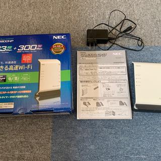 NEC WiFiルーター Aterm WG800HP