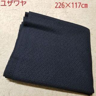 ユザワヤ   黒布地 226×117cm