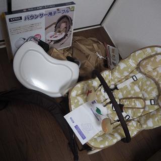 katoji ベビーザラス限定 ベビーバウンサー おもちゃ 赤ちゃん