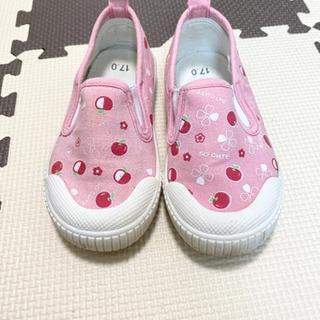 靴 スリッポン 17cm