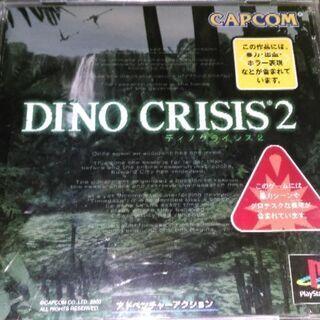プレイステーション用 DINO  CRISIS2 ソフト