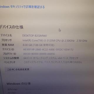 ドスパラ ゲーミングノートパソコン Win10