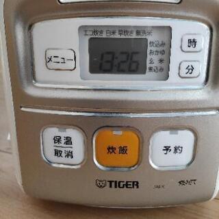 TIGER タイガー マイコン炊飯ジャー 炊きたてミニ