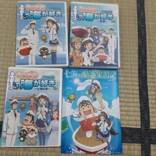 ⭐やっぱり海が好き DVDセット