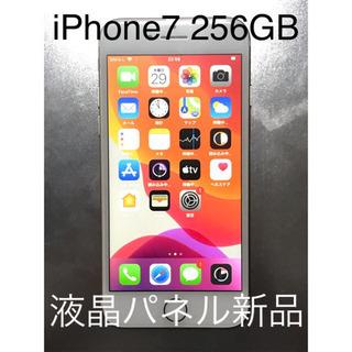 再掲 iPhone7 256GB SIMフリー