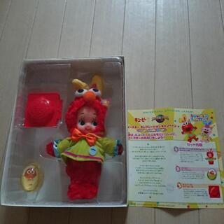 非売品 イースターバニー キユーピー人形