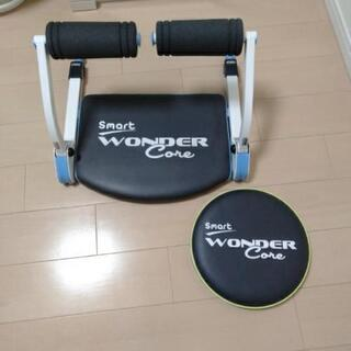 Smart WONDER Core セット