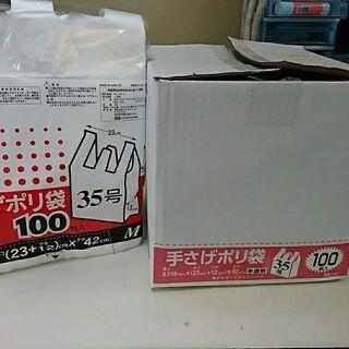 レジ袋35号(ペット1.5L2本サイズ)100枚×10袋 半...