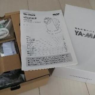 キャビスパRFコアEX 【YA-MAN】