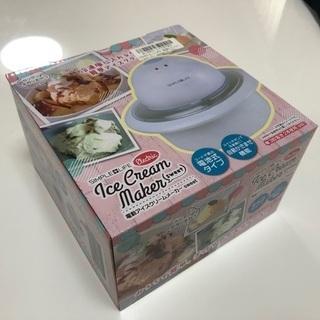 【新品】SIMPLE+LIFE 電池式 電動アイスクリームメーカ...
