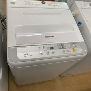 パナソニック5キロ洗濯機 17年製 リサイクルショップ宮崎屋20...