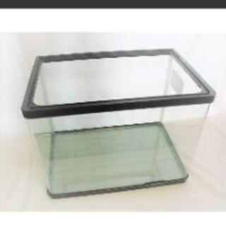 水槽 曲げガラス 45 コトブキ