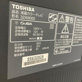 東芝(TOSHIBA)32型 テレビ 32A9000 - 四日市市