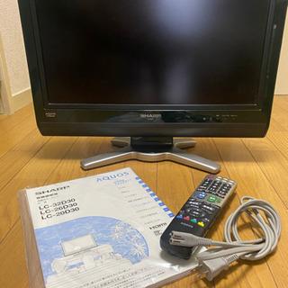 液晶テレビ SHARP AQUOS LC-20D30