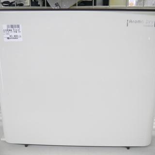 TWINBIRDの布団乾燥機のご紹介!安心の6ヶ月保証つき【トレ...
