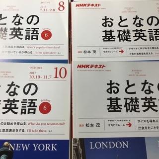 英語を学びたい方への本です。