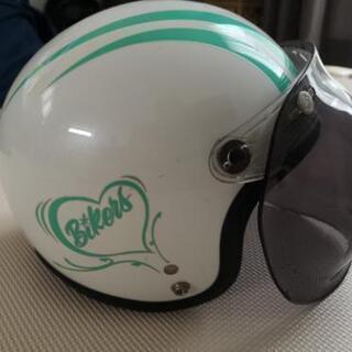 ヘルメット シールド付き 女性用