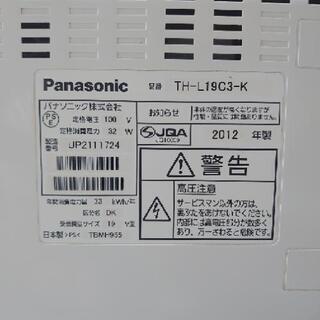 Panasonic テレビ 19インチ - 家電