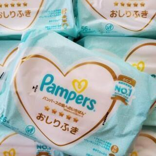 Pampersおしりふき56枚入り7個♪*゚