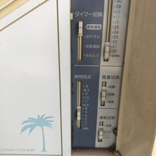 『相談中』になりました 古いけど良く冷えます コロナ 窓用エアコン 枠付 - 売ります・あげます