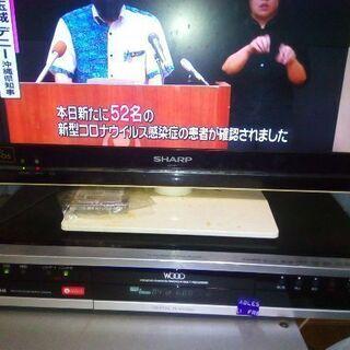 日立 HDD DVDレコーダー DV-DH250W リモコン無 ...