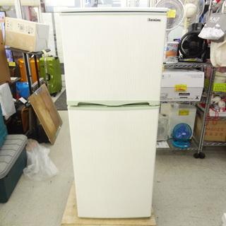 お値下げ【恵庭】エラヴィタックス 2ドア冷蔵庫 18年式 美品