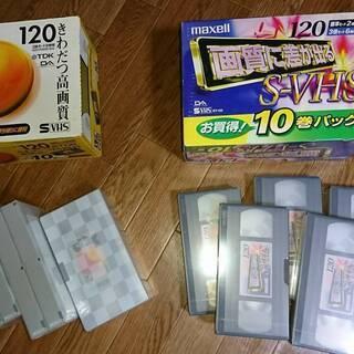 未使用 S-VHS ビデオテープ 120分 13本 maxell...